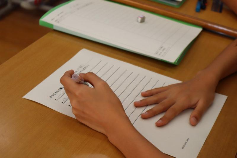 西海市 大串小学校 総合学習 SDGs