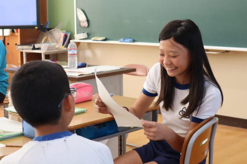 西海市 大串小学校 西彼町 SDGs