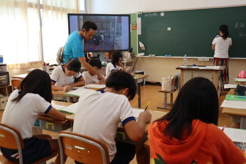 西海市 西彼町 大串小学校 総合学習 SDGs