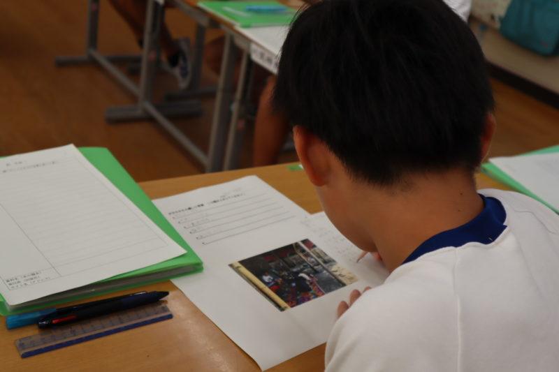 西海市 西彼町 大串小学校 SDGs