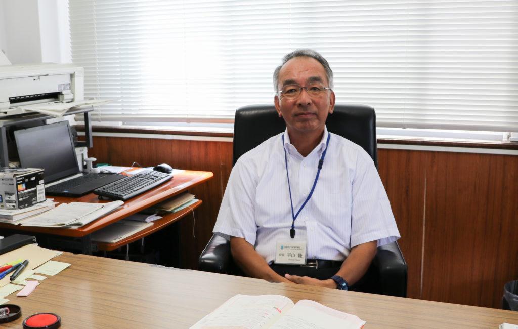 大崎高等学校 平山校長先生