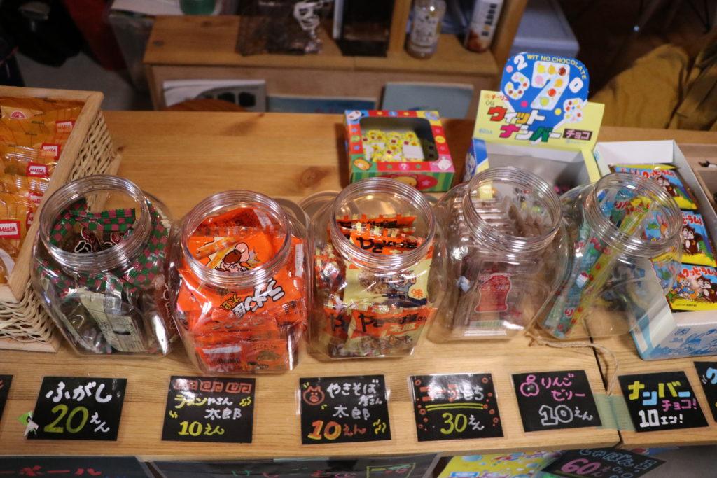 ふがし20円