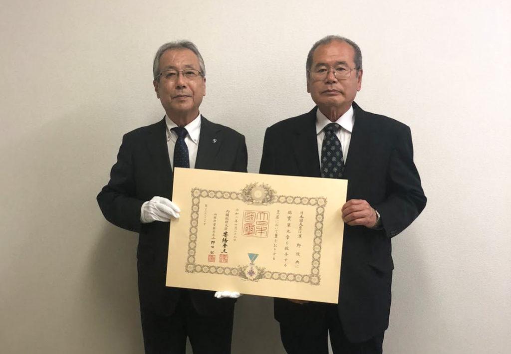 賞状を持った杉澤泰彦市長と濱野さん