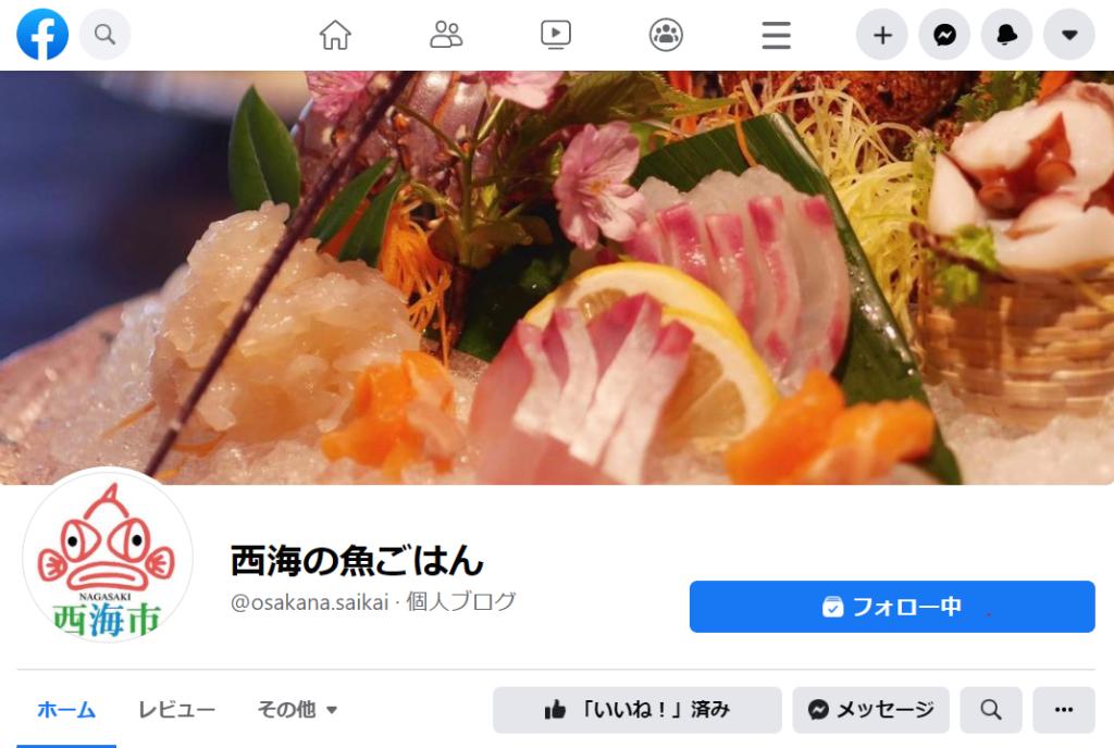 Facebokトップ写真